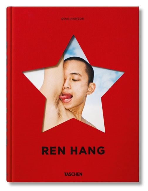 REN HANG - Рен Ханг (1)