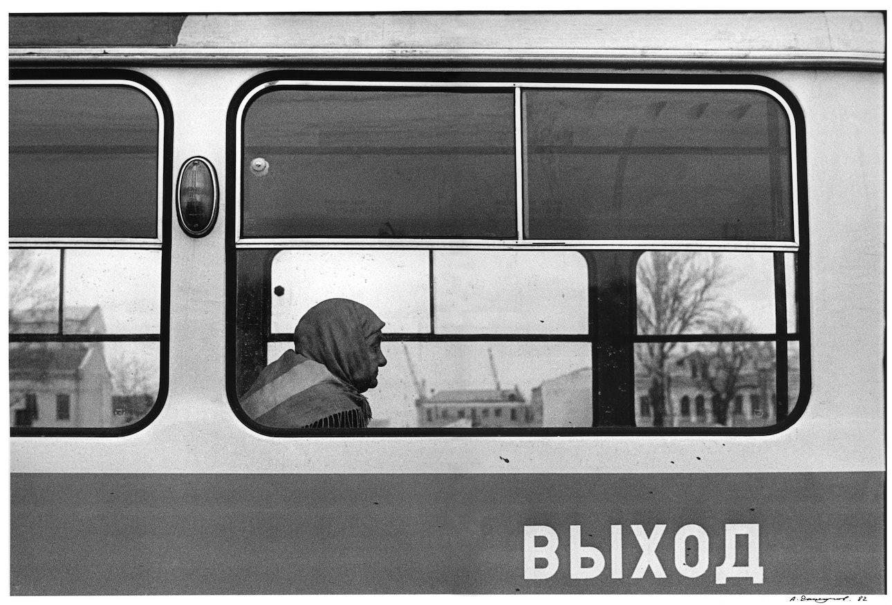 ranchukov-pogliad-45