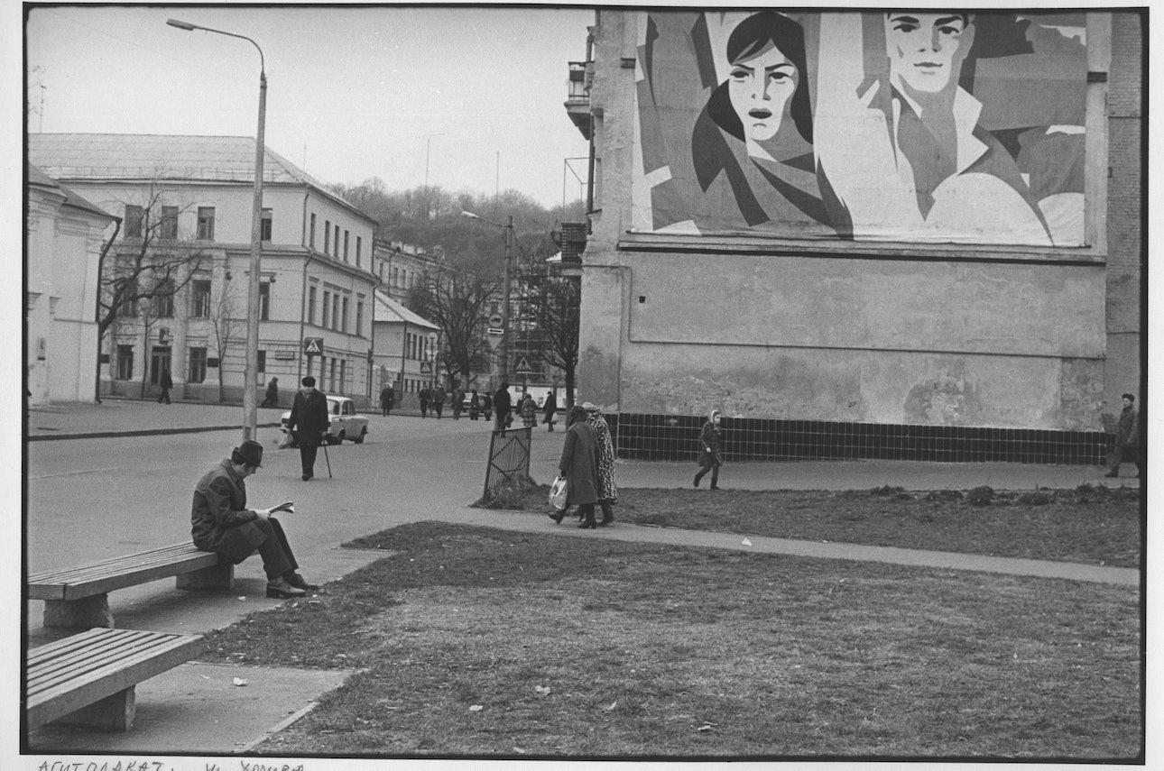 ranchukov-pogliad-46