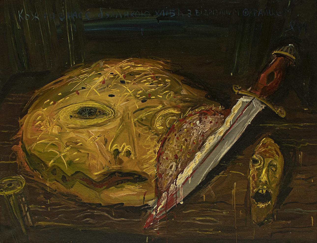 Каждый из нас - буханка хлеба с отрезанным куском. 1989