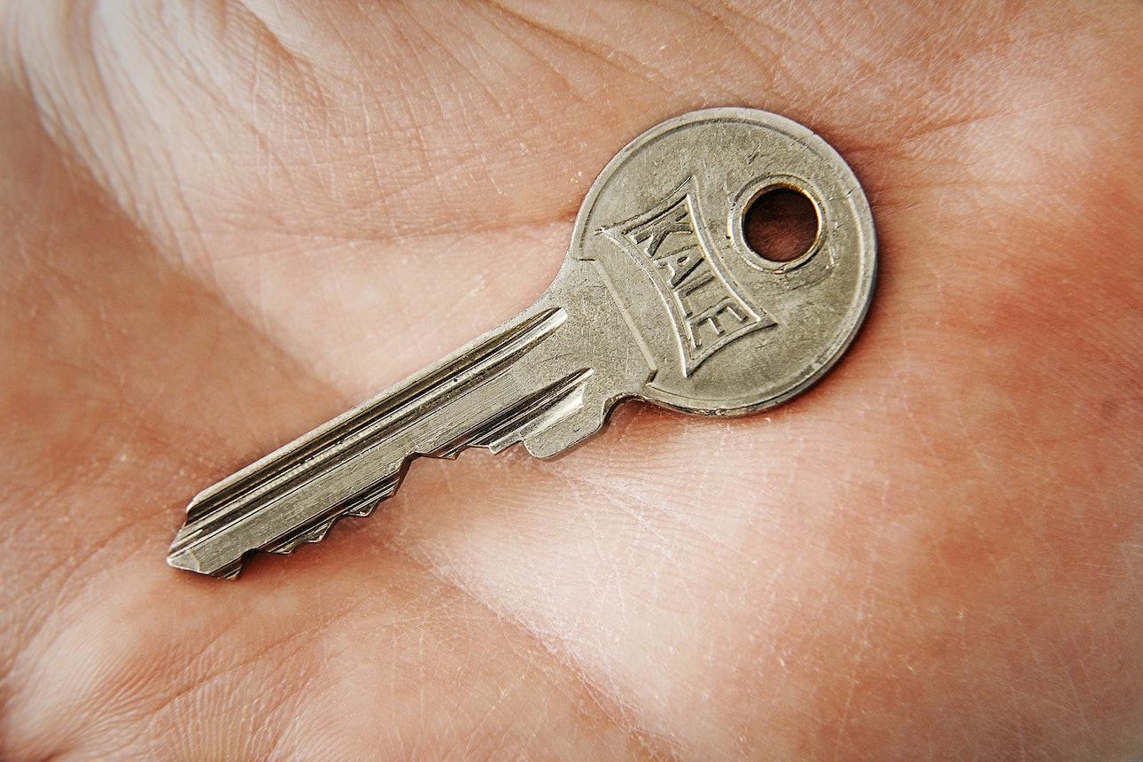 Ключи2