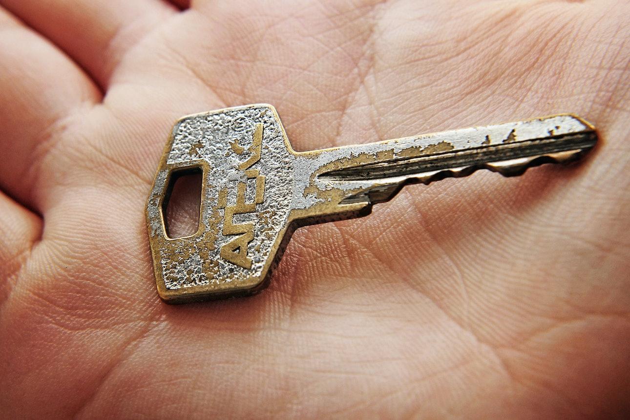 Ключи5