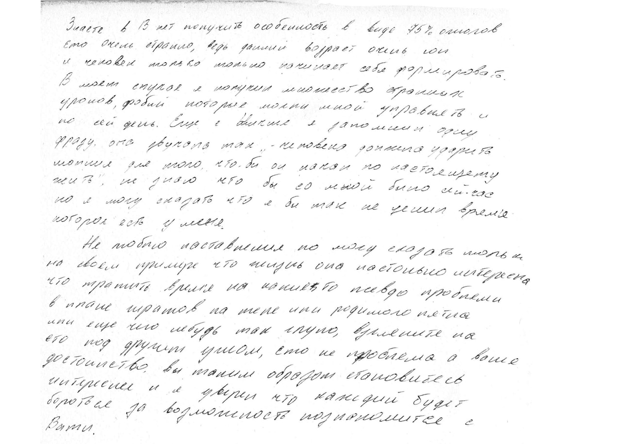 13 Паша copy