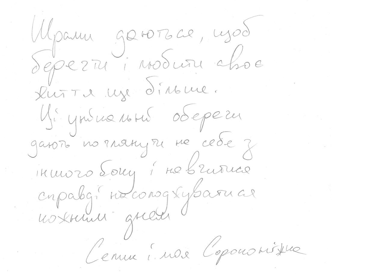 15 Виталик copy