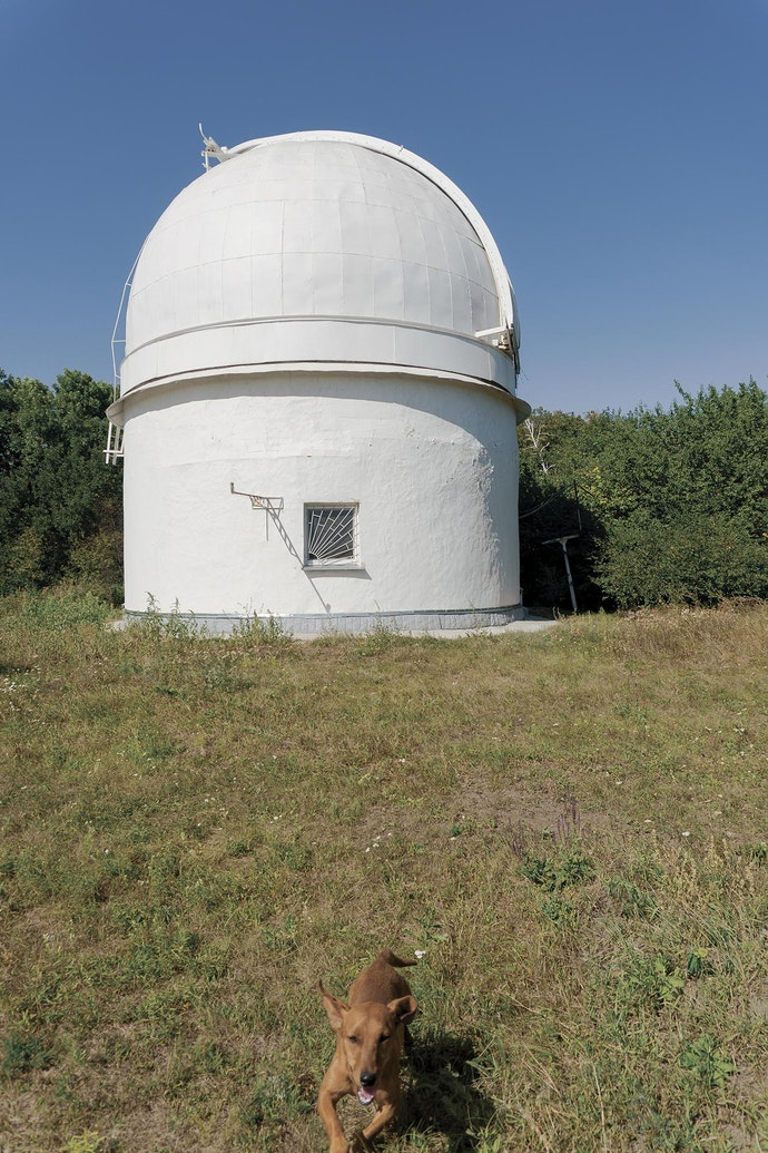 kharkiv-region-observatory