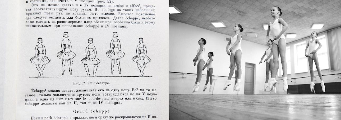 olga moroz ballet_20 2 copy