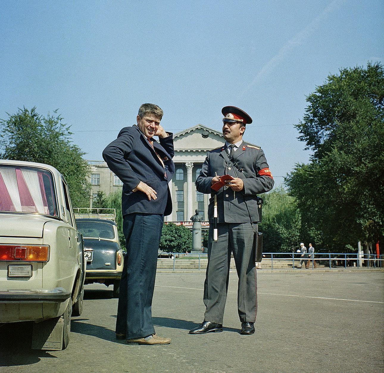 125-Incident.1978