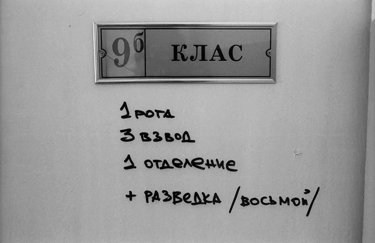 Glyadelov_Karusel_15