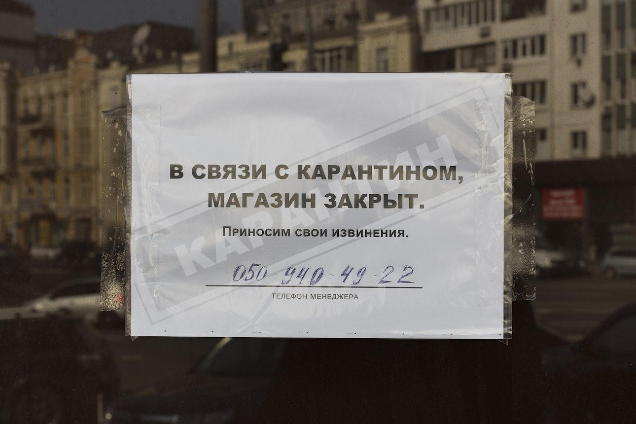 IMG_6440_bychenko_быченко