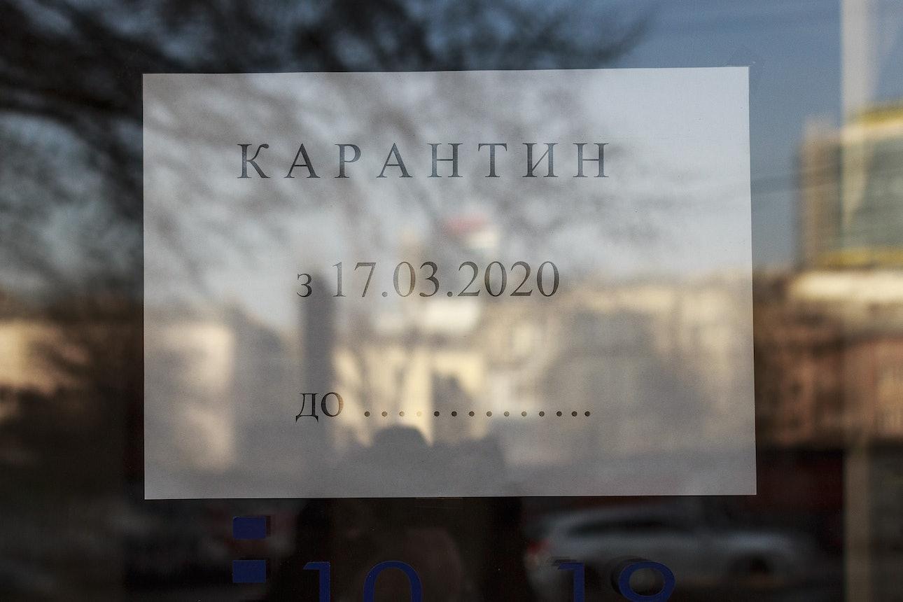 IMG_6781_bychenko_быченко