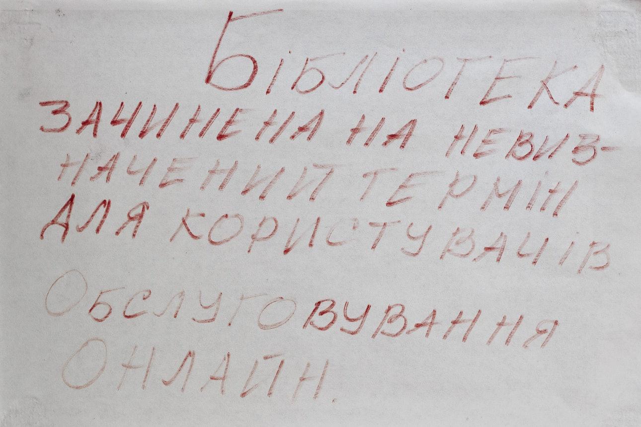 IMG_7222_bychenko_быченко