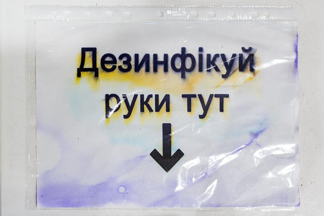 IMG_7684_bychenko_быченко
