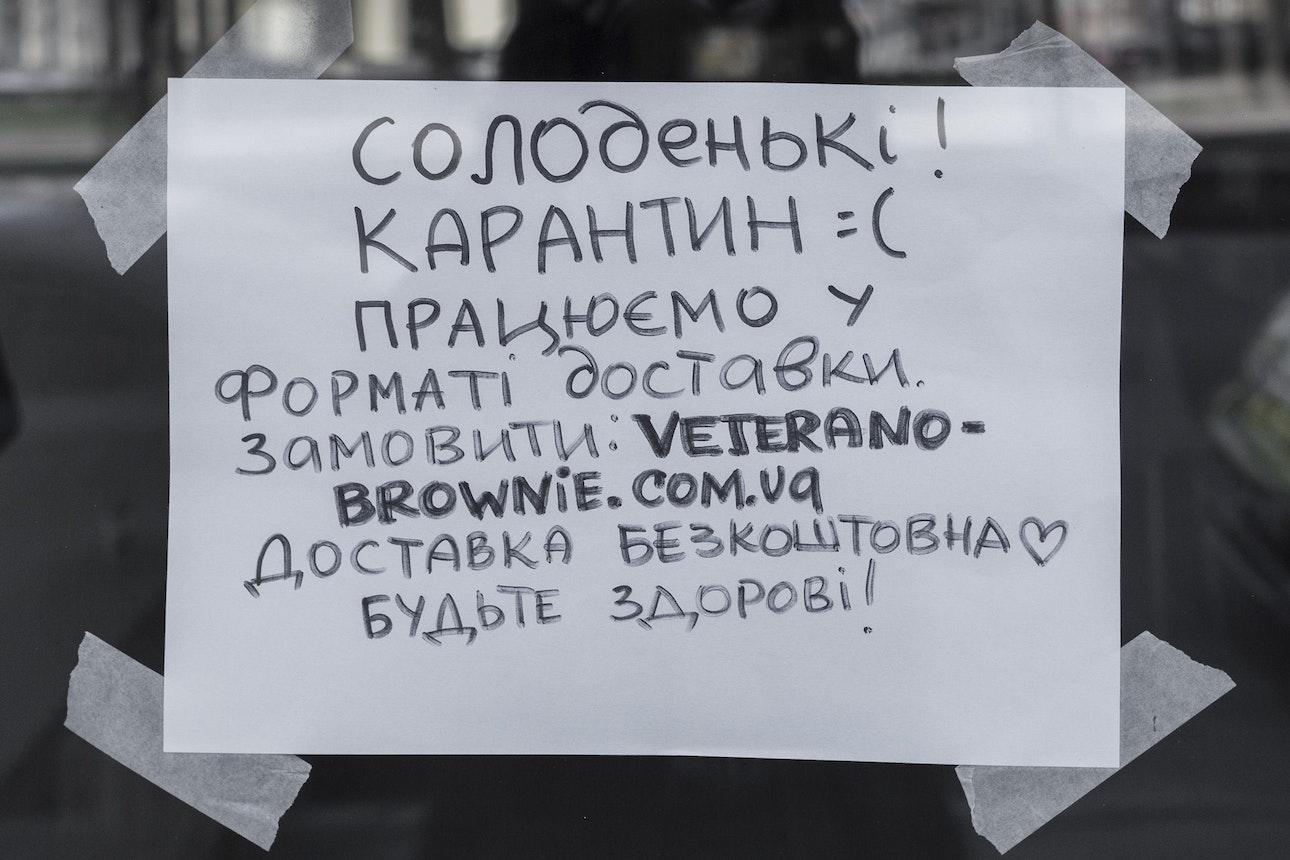 IMG_7891_bychenko_быченко