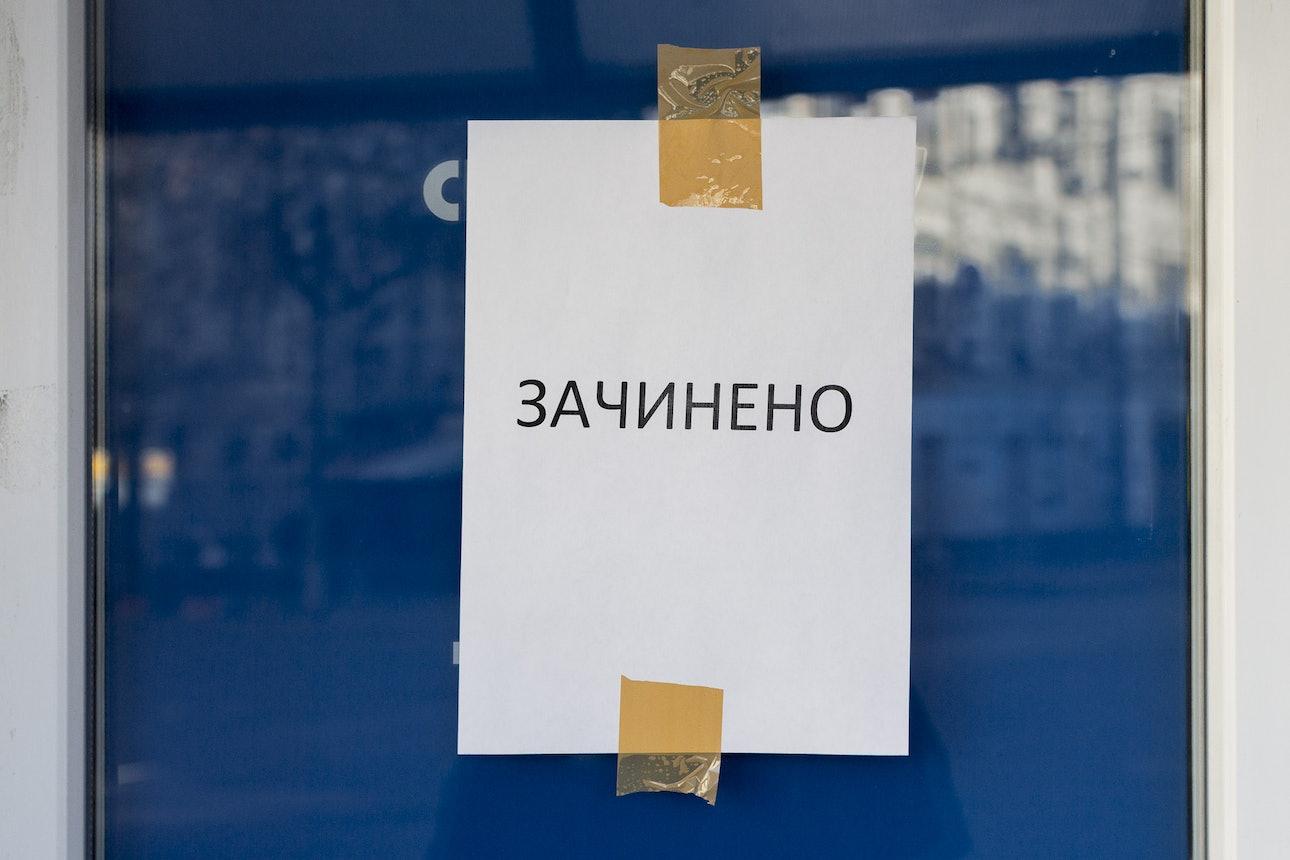 IMG_7914_bychenko_быченко
