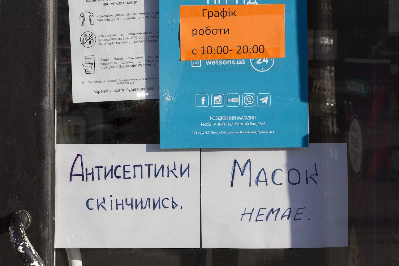 IMG_7944_bychenko_быченко