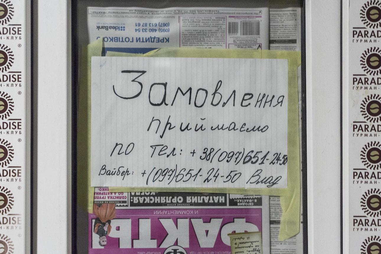 IMG_8024_bychenko_быченко