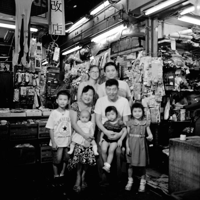 HOME_family3Kwun Tong