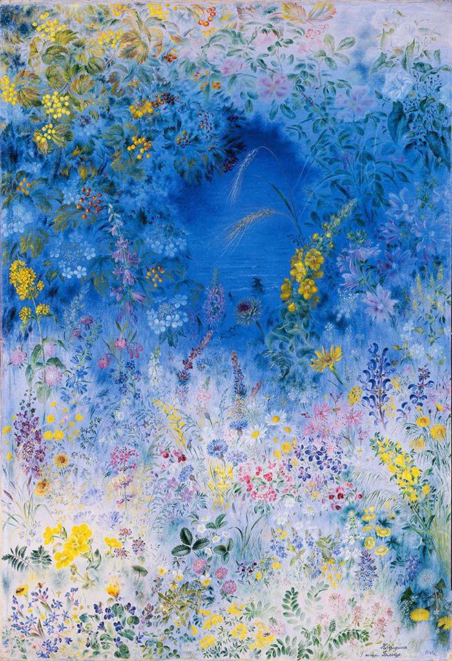 Полевые цветы. 1941