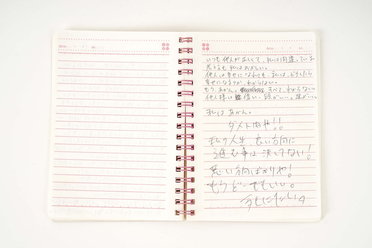 06miki_hasegawa_violence