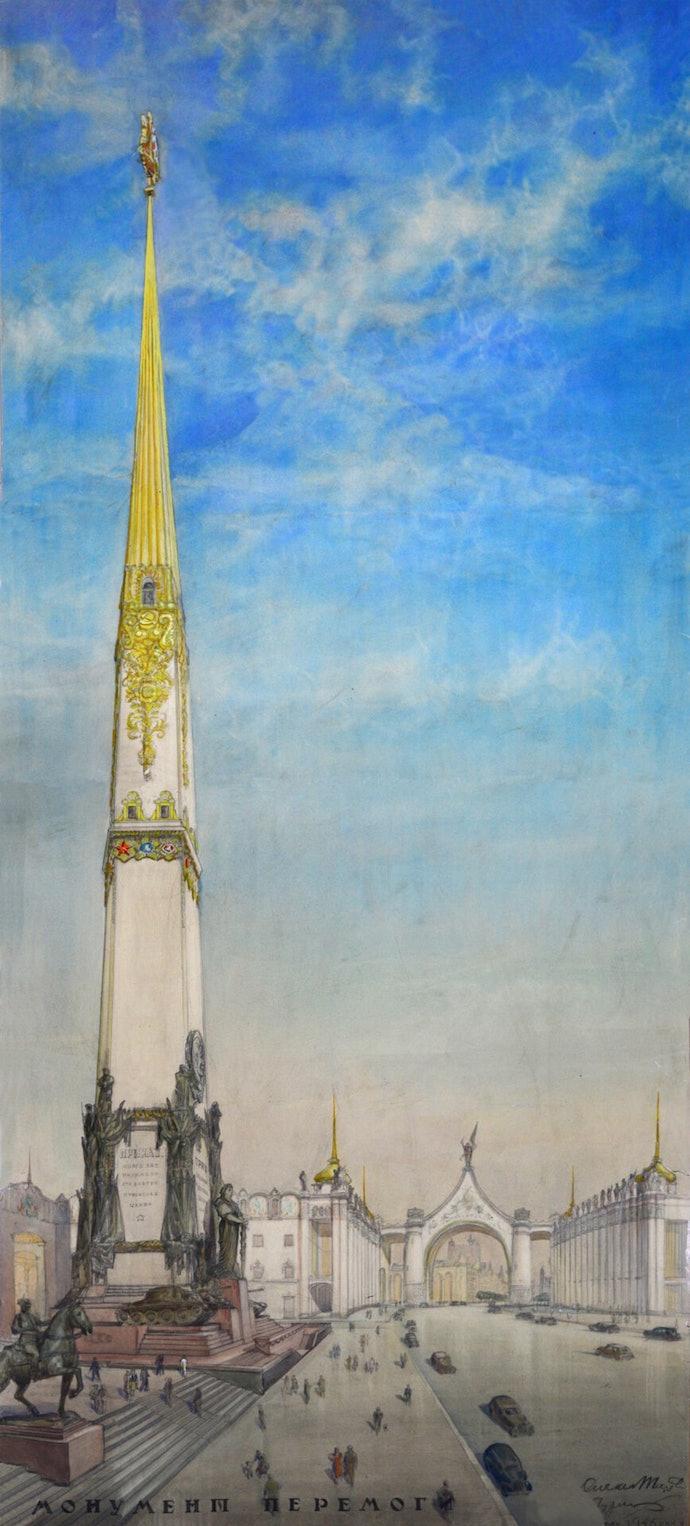 9. 1946. 2 тур. Таций. Монумент Победы 1 Библиотека Заболотного_architecture_shirochin