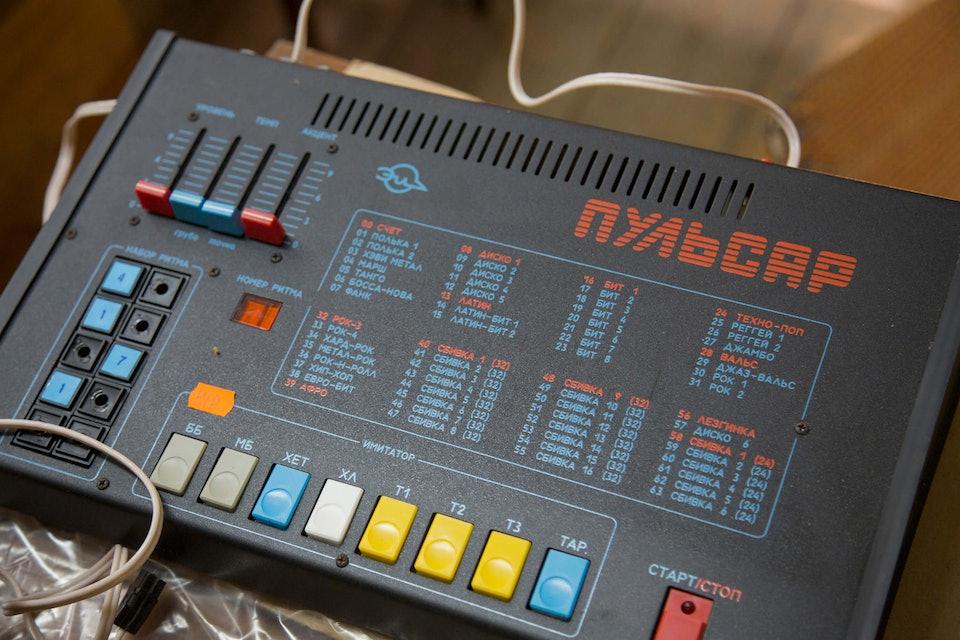 IMGL3521_music_electronic