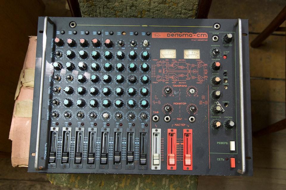IMGL3614_music_electronic