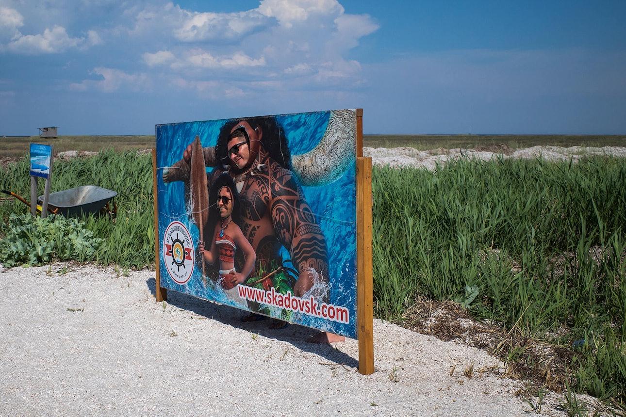Полиняк Володимир Джарилгач 2020_summer_ukrainian_street_photography