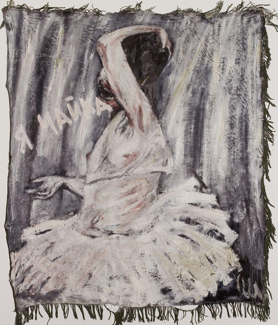 art-lviv-online-andrij-sagaidakovsky-baleryna