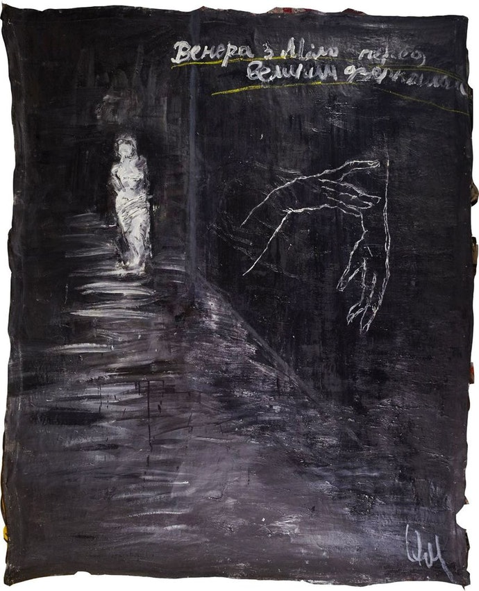 art-lviv-online-andrij-sagaidakovsky-venera-2015— копия