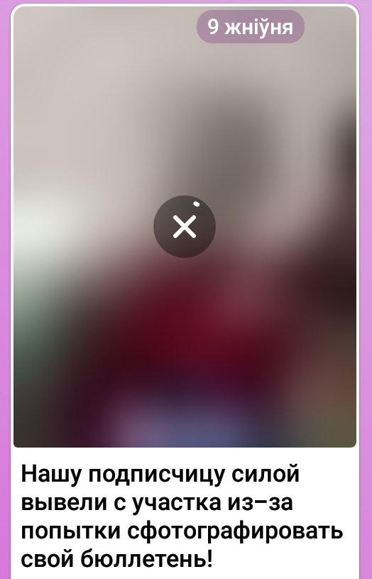 Screenshot_20200809-121351_Telegram.