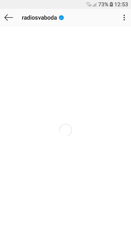 Screenshot_20200809-125320_Instagram
