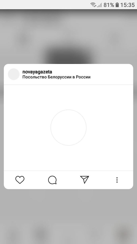 Screenshot_20200809-153501_Instagram
