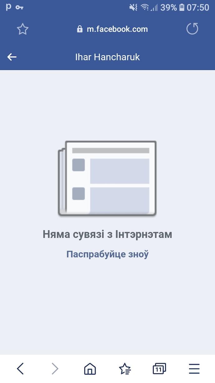 Screenshot_20200810-075035_Samsung Internet