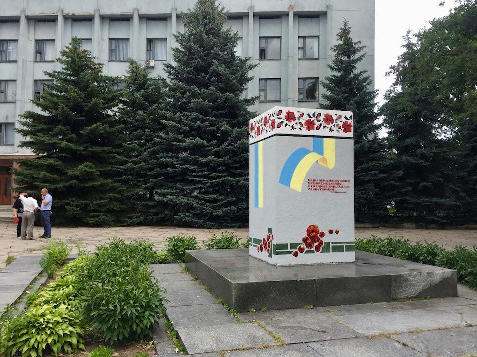 Пирятин_decommunization_moliar