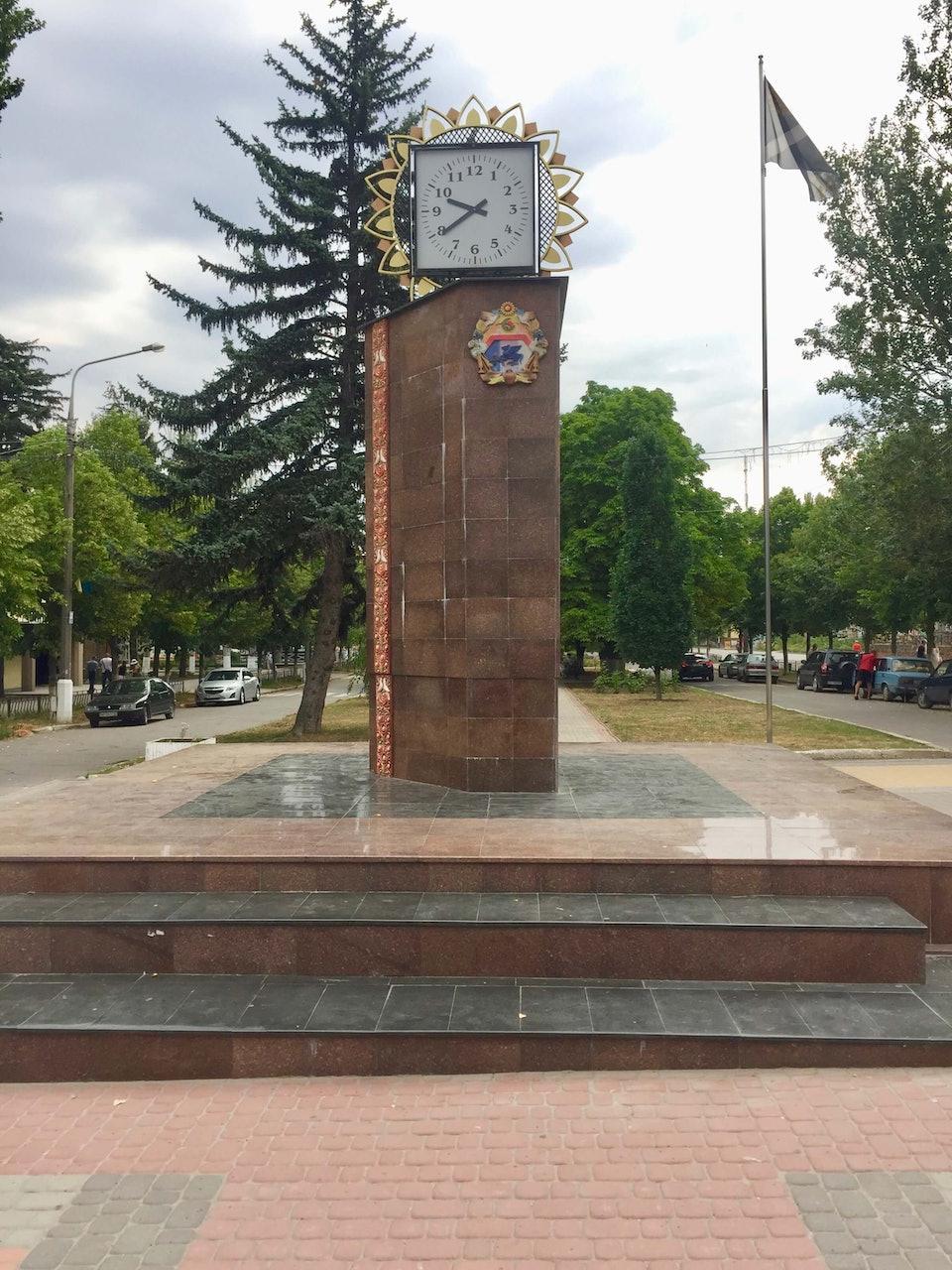 Пологи_decommunization_moliar