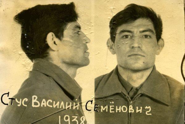 Stus_KGB_photo_1980 (1)