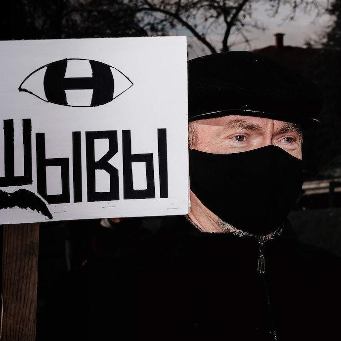 50_MarkZhigman_Protest