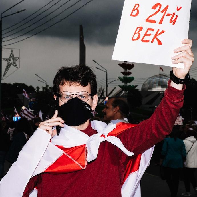 5_MarkZhigman_Protest