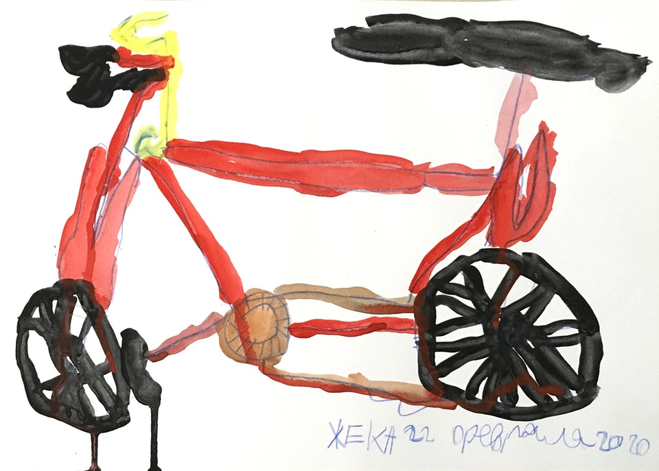 Yevhen Holubentsev A3 Bicycle