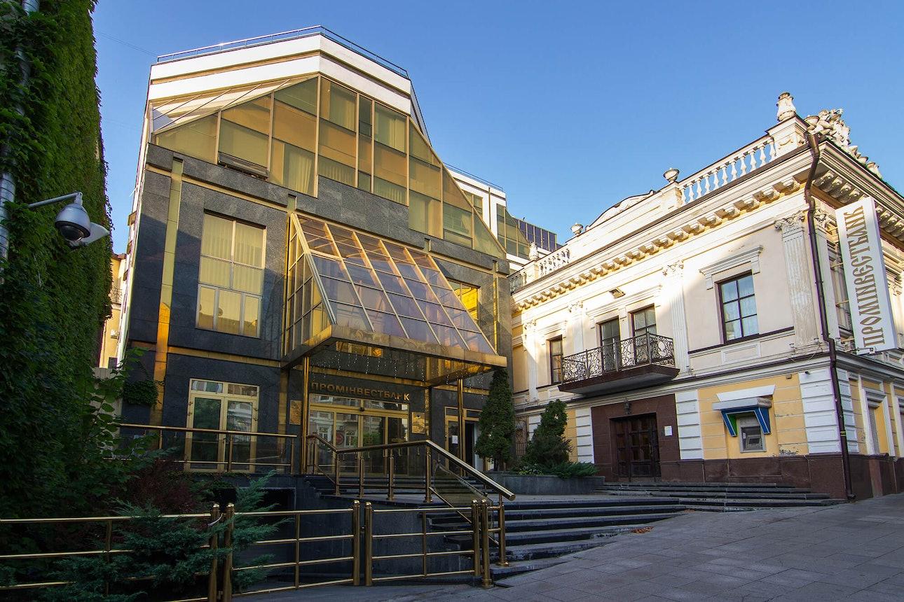 prominvestbank_nikiforov_1
