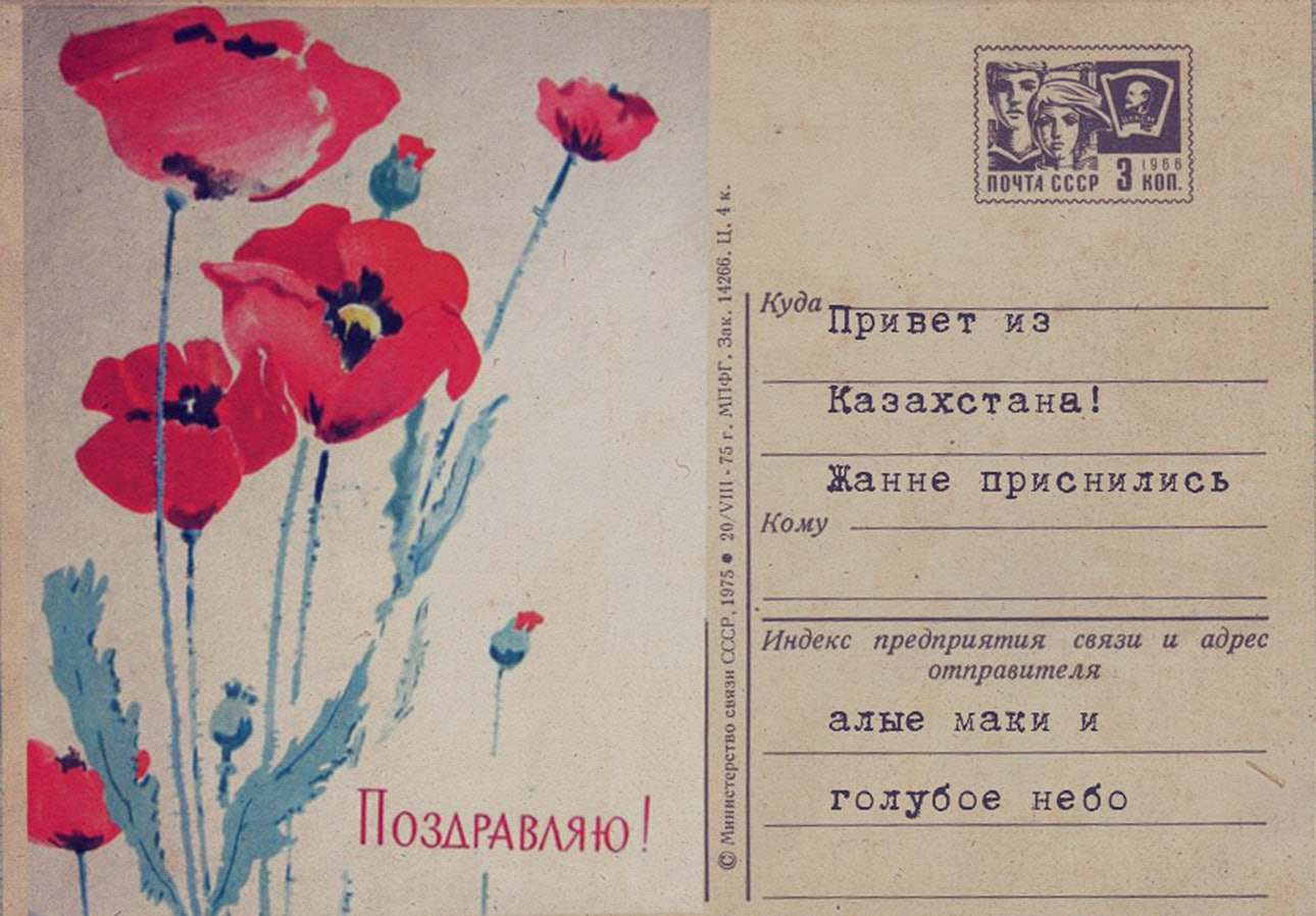 Xenia_Fedorova_5