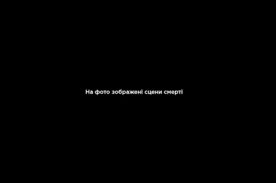 disclaimer_ukr