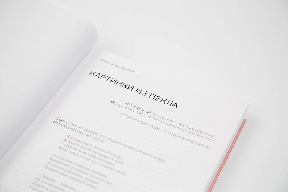sk_05kurmaz_erotic_book