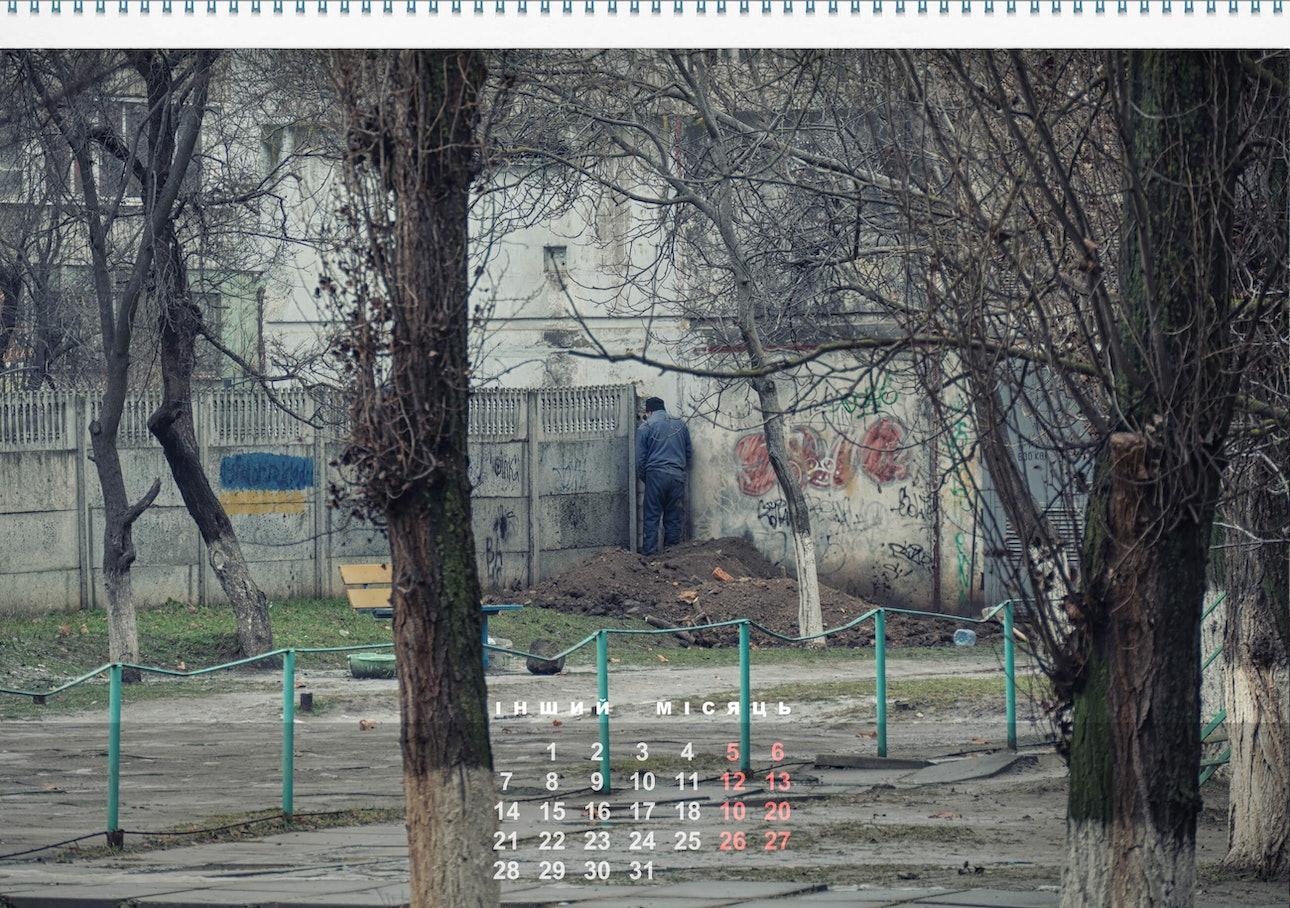 003_max_afanasiev