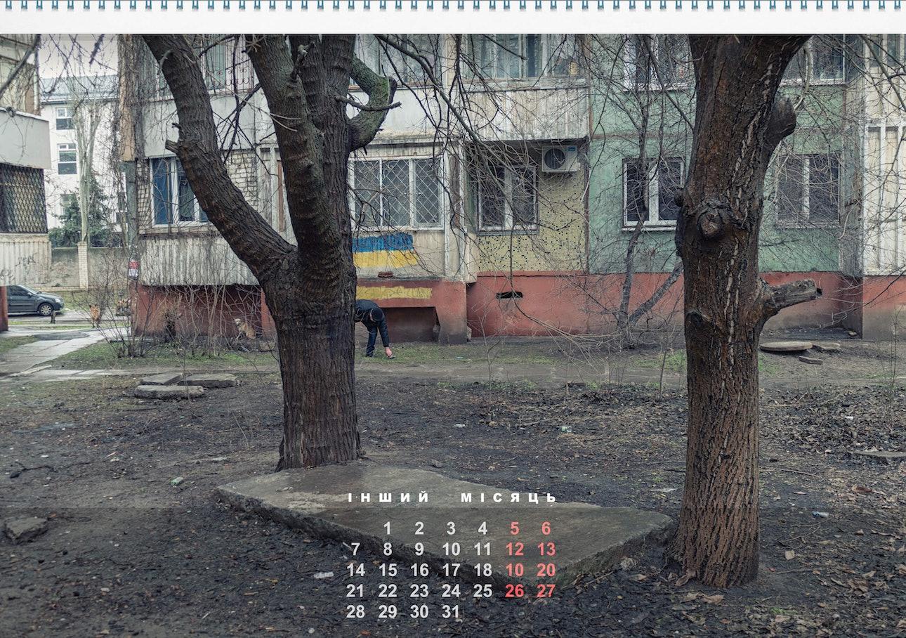 008_max_afanasiev