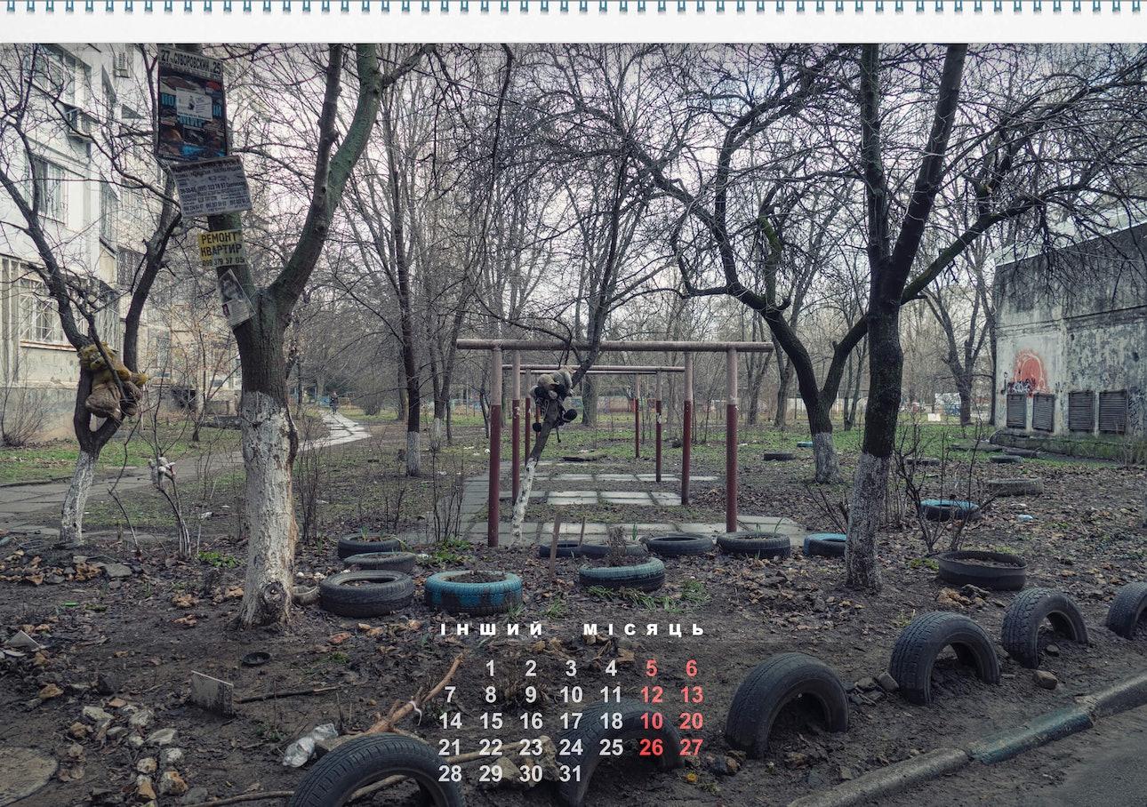012_max_afanasiev