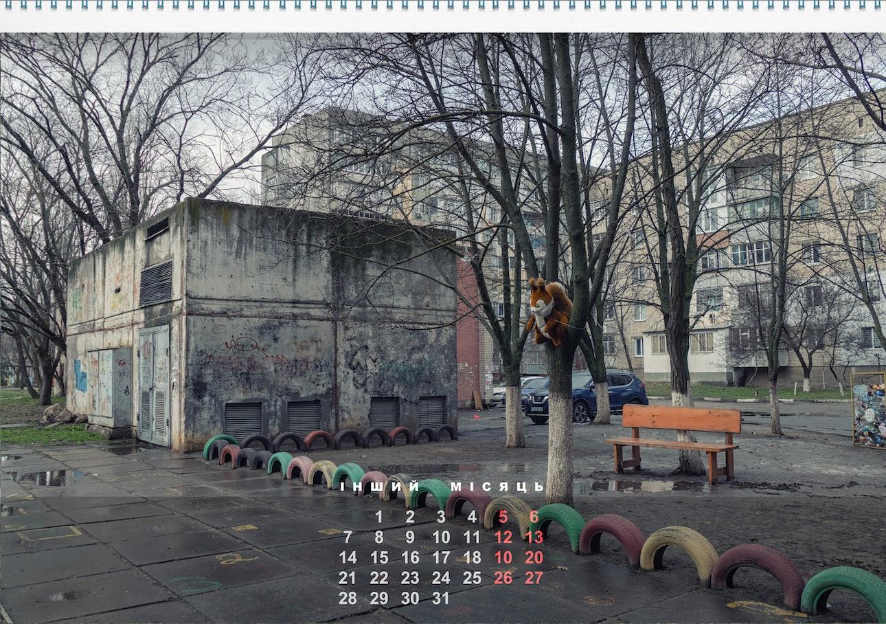 014_max_afanasiev