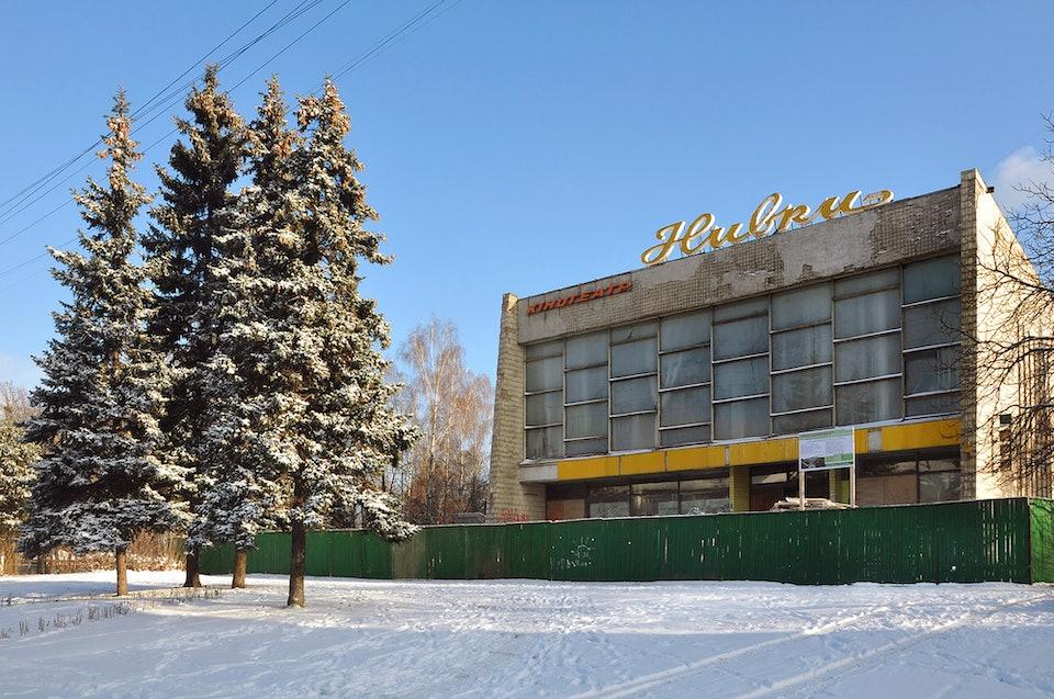 05_nivki_old_kirill_stepanets_shirochin