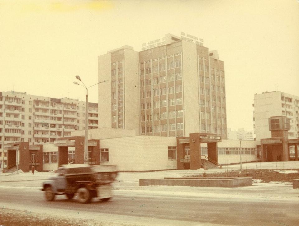 07_1983-1984_dom_byta_obolon_shirochin