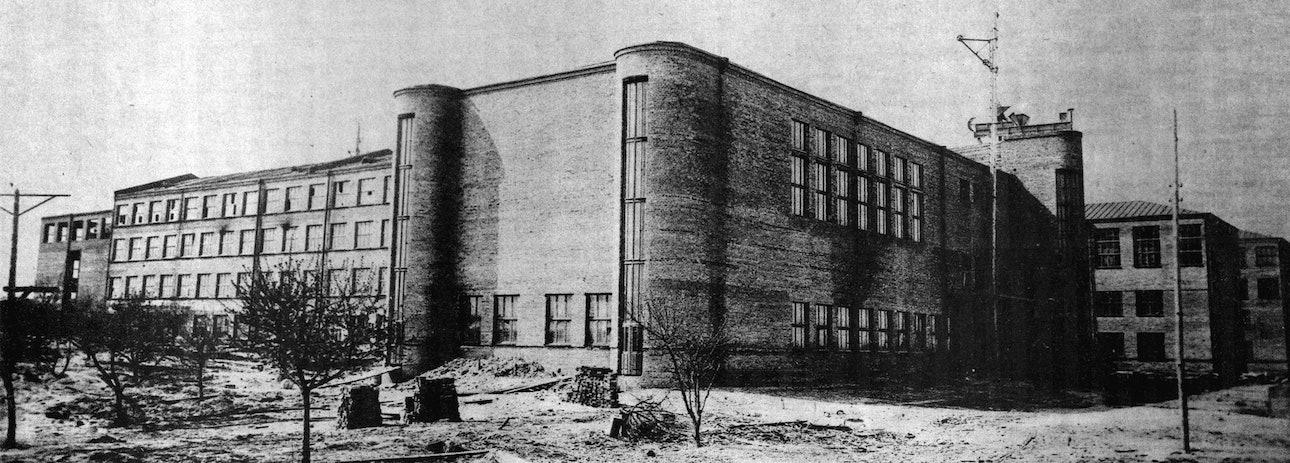 1932 Институт Сахара (проект Гипрограда-Главпроекта) 2_architecture_shirochin